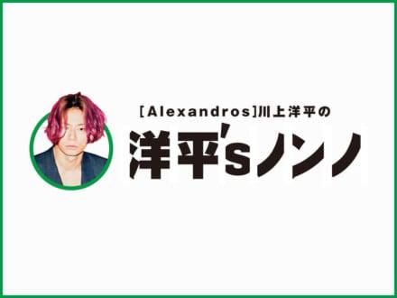 2017年上半期に観た映画50/80