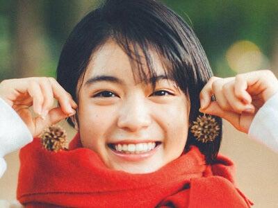 女優人生は、夢だらけ。あのCMで話題の吉田美月喜さんと紅葉デート!