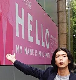 「ポール・スミス」展が東京にやってきた! 業界初のVR動画レポート!