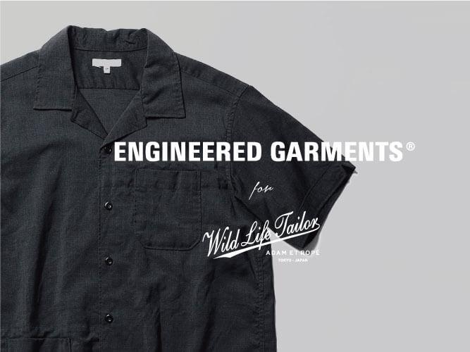 ワイルド ライフ テーラーのエンジニアド ガーメンツ別注シャツで夏をおしゃれに