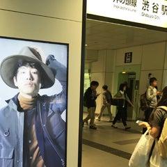 渋谷駅に、メンズノンノの「デジタルサイネージ」広告が!