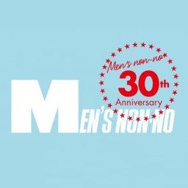 メンズノンノ30周年イヤーのスタートです!