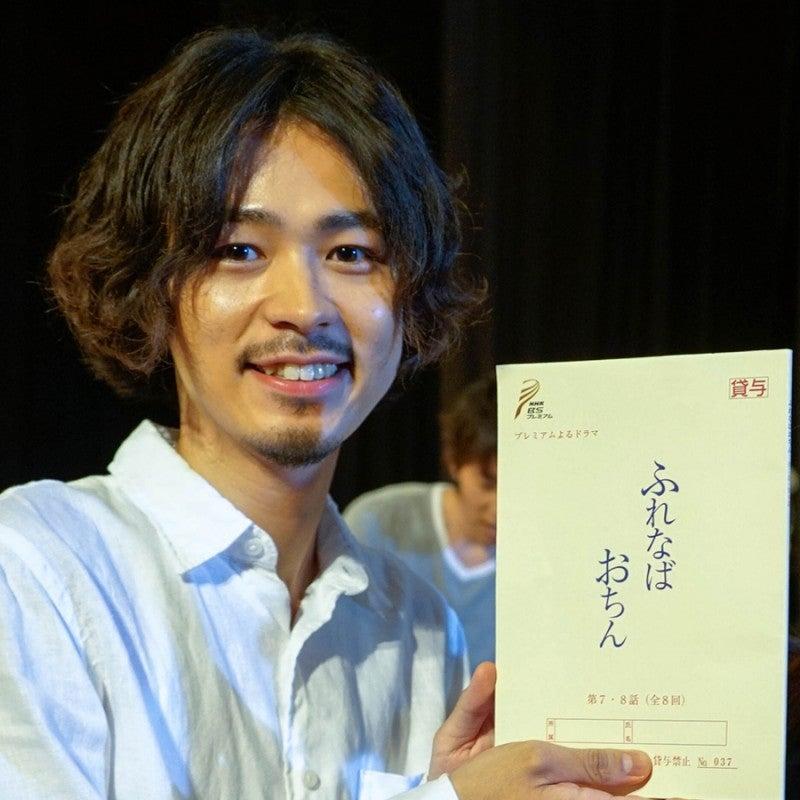 成田 凌が自ら解説する、出演ドラマ『ふれなばおちん』の見どころ!