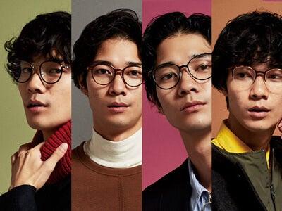 清原 翔 ×「Zoff」のクラシックな眼鏡、冬の4スタイル
