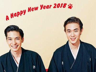 あけましておめでとうございます。編集長より新年のご挨拶