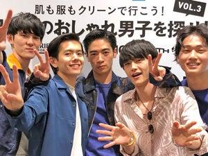「日本一のおしゃれ男子」イベントのときの写真です