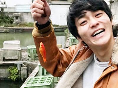 中田くんの写真連載に登場して、金魚釣りをしました!