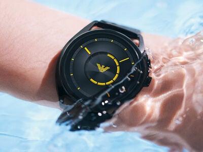 エンポリオ アルマーニのスマートウオッチに、泳げる防水機能がついた!