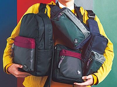 「PS ポール・スミス」の人気バッグがシックなカラーリングになった!