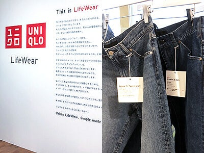 ユニクロの今春アイテムは「ミラクル」なジーンズが話題だ!