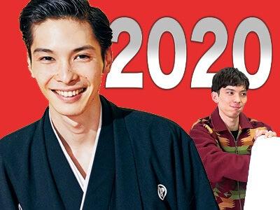 謹賀新年! ユーチューバー守屋光治が2020年の第一弾動画をアップ