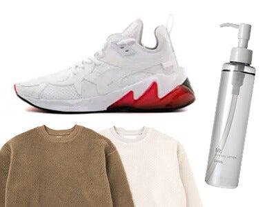レアスニーカーや化粧水など、メンズノンノからの新春プレゼント!