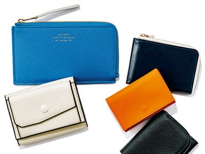 財布はまだまだ小型化している! 人気ブランドの新作5選