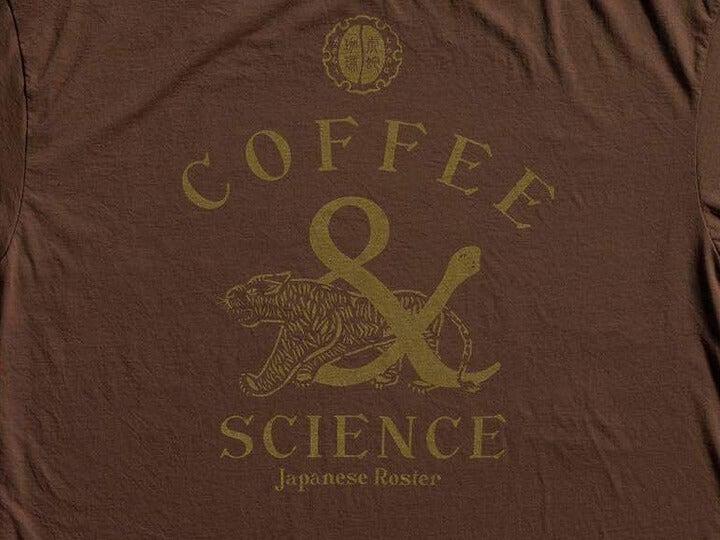 Tシャツにコーヒー豆付き! あのサスクワァッチがブランド豆とコラボ