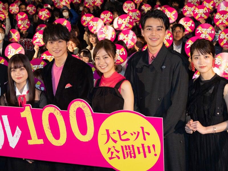 橋本環奈と共演、映画「シグナル100」で中田圭祐に見せ場アリ!