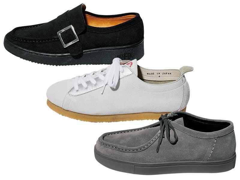 スニーカーと革靴のいいとこ取り! ハイブリッド靴が楽チンでかっこいい