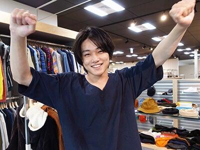 ビームスの秋の新作アイテムに囲まれて、中川大輔はハイテンション!