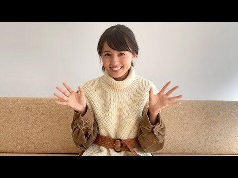 逢田梨香子さんがメンズノンノに再登場!