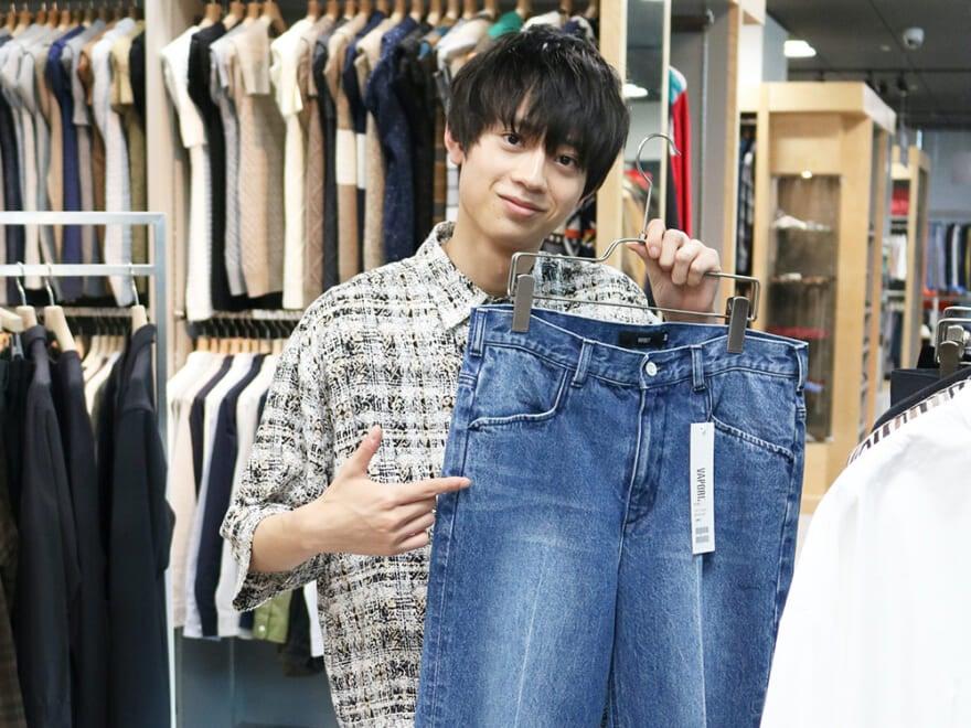 水沢林太郎の洋服好きがビームスプレスルームで炸裂! セレクトしたのは・・・?