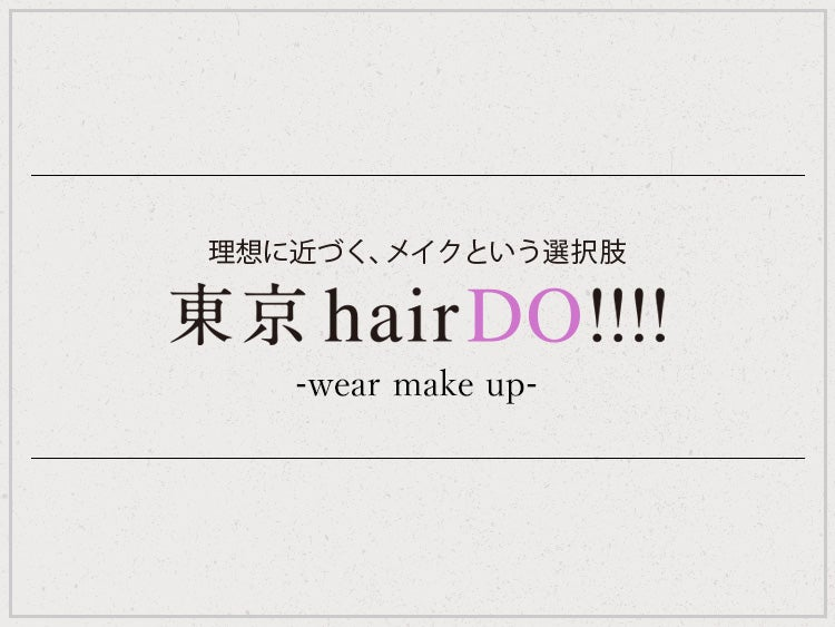 東京hairDO!!!! by KANADA -WEAR MAKE UP-
