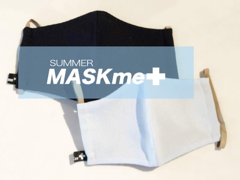 真夏の快適マスク! 通気性抜群で小顔効果も期待できるおしゃれ涼感マスクが誕生