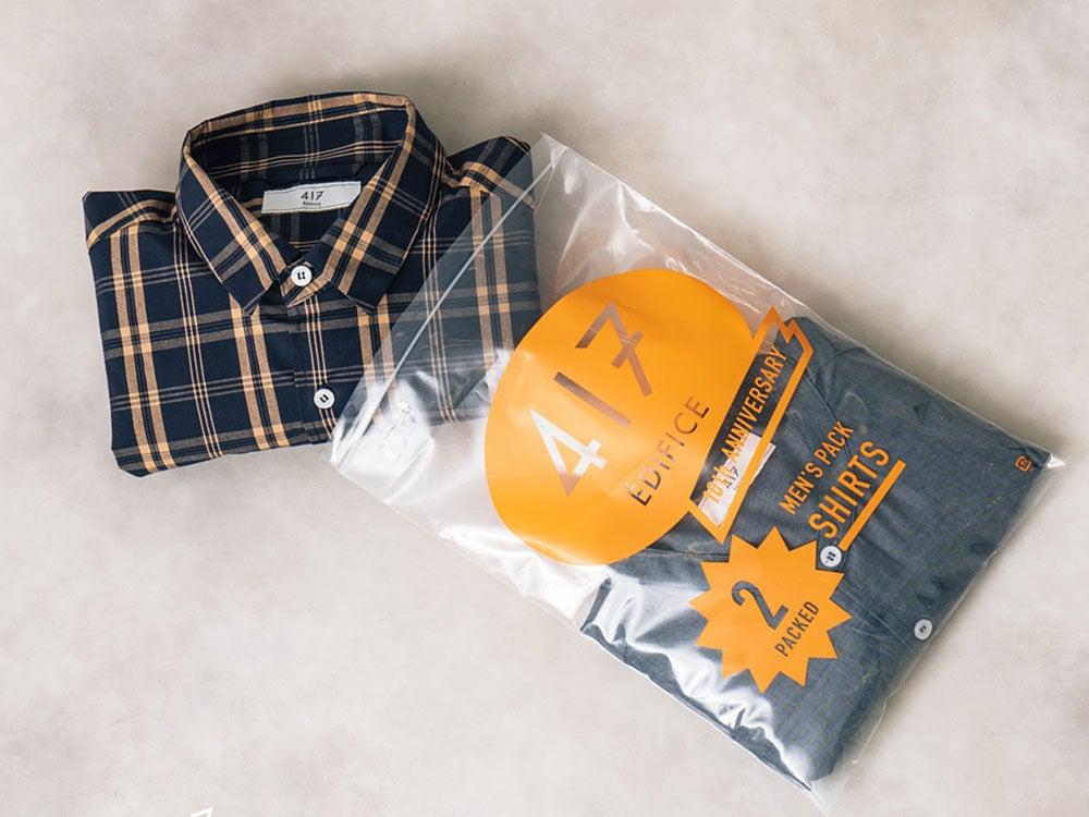 2枚入りで5,000円!「417 エディフィス」の復刻2パックシャツは14通りから選べる