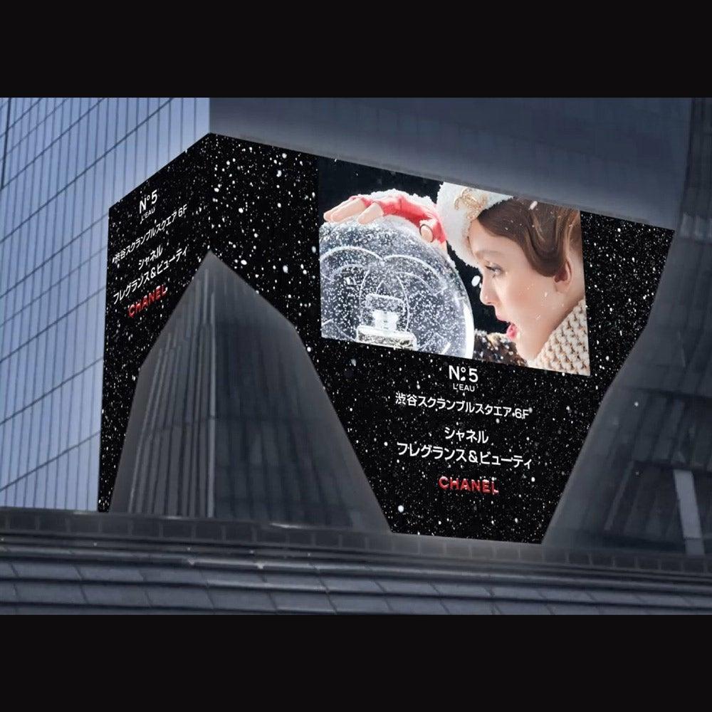 シャネルの大きなスノーボールが渋谷に登場! 映えスポットで待ち合わせを!