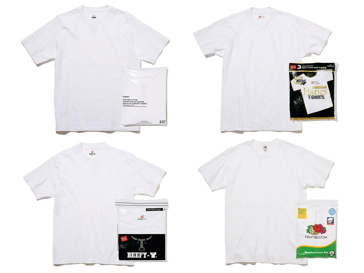 おしゃれプロが選ぶ「パックTシャツ」6選。王道ヘインズの白Tシャツ対抗馬は?
