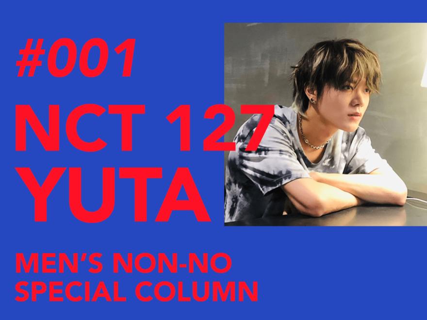 今週の人気記事ランキングTOP5「NCT 127の新連載が世界的に大ヒット!」【8/22~8/28】