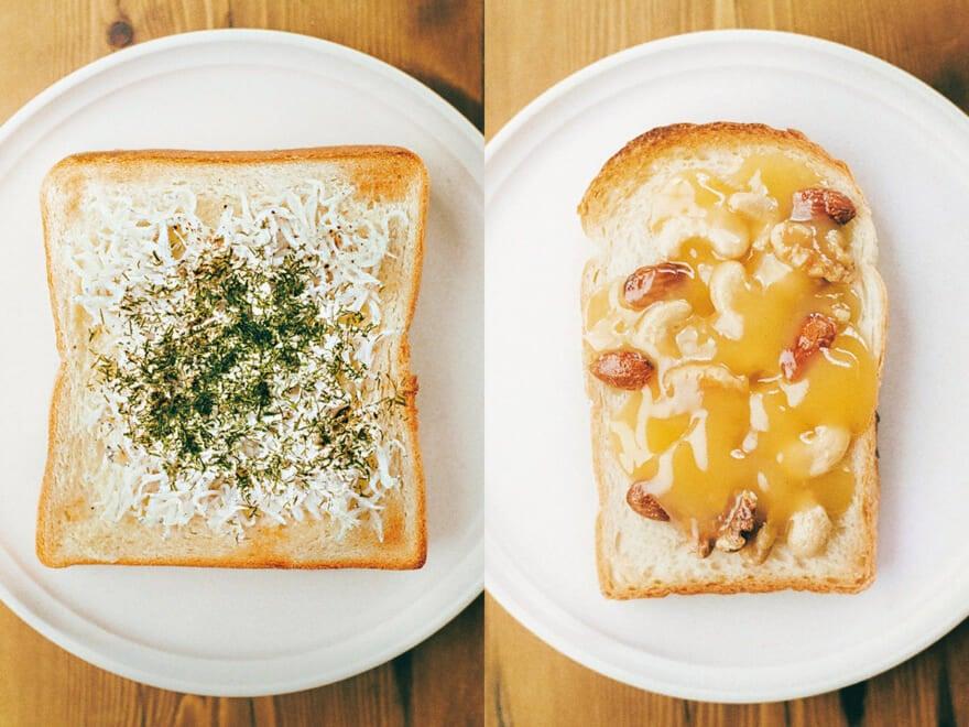 【まとめ2020】トースト・のっけパン[13レシピ]
