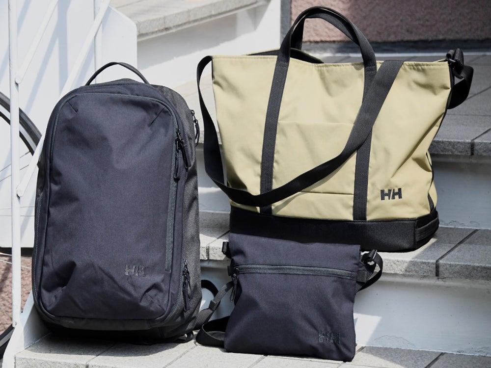 「ヘリーハンセン」から通勤や通学を快適にする、おしゃれな機能性バッグが登場!