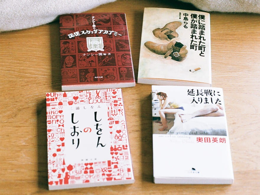 連休中にじっくり読書! 何も考えず読めて「思い切り笑える本」4選