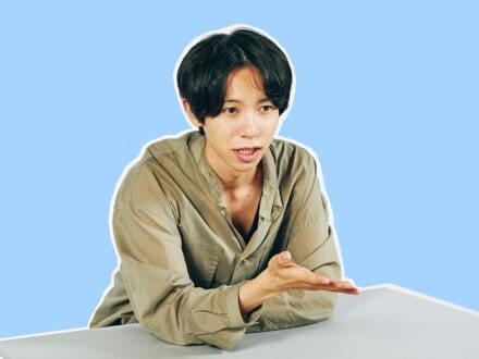 コスメ選びはファッションと同じテンションで。俳優・朝倉滉生さんはベースメイクを愛用
