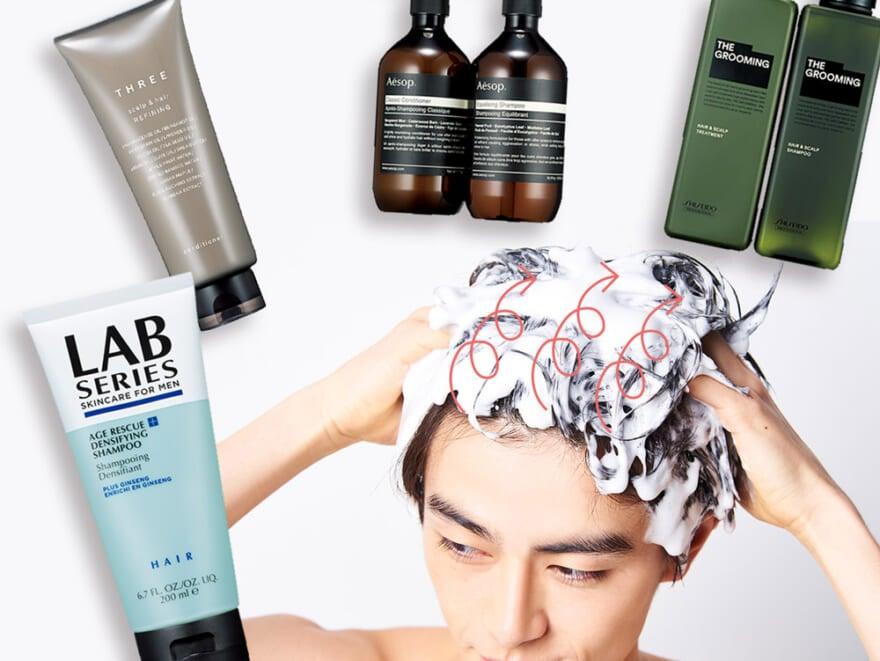 【明日の頭皮を守る記事まとめ】正しい髪の洗い方&シャンプー&コンディショナー100
