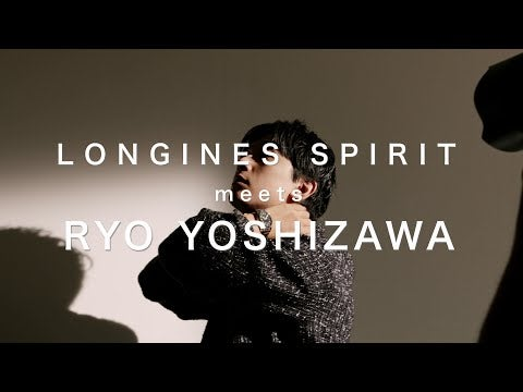 吉沢 亮がつけこなすロンジン。メンズノンノでのインタビュー&バックステージ動画を特別公開!