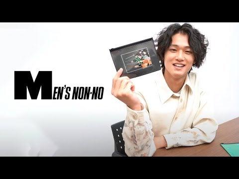 メンズノンノ11月号 特別付録「メンズノンノ×鬼滅の刃」スライダーケースを中川大輔が紹介!