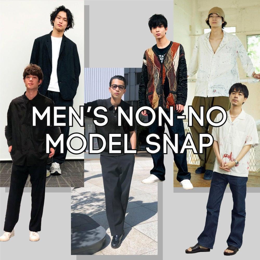 メンズノンノモデルの全員の私服スナップから、おしゃれを学べ!