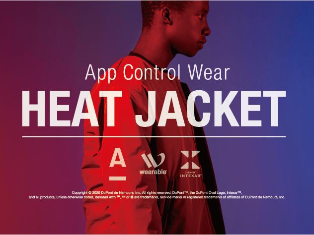 アプリで温度調整できる!秋から冬まで着こなせるコスパ高めアウター