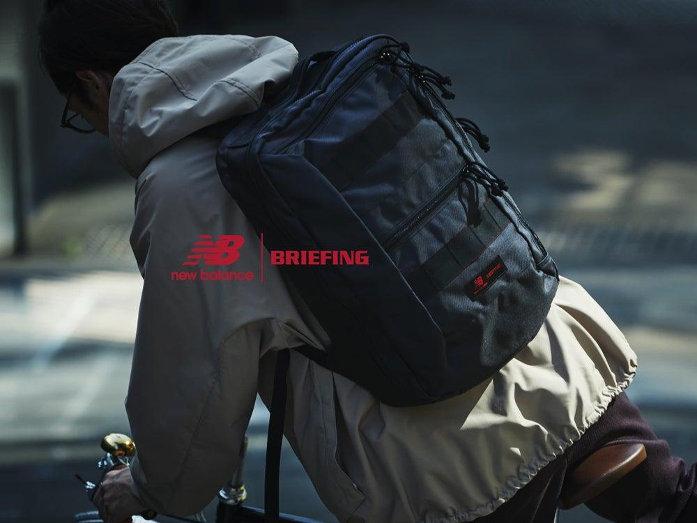 ニューバランス×ブリーフィングの傑作バッグ!オンオフ持てておしゃれで機能的