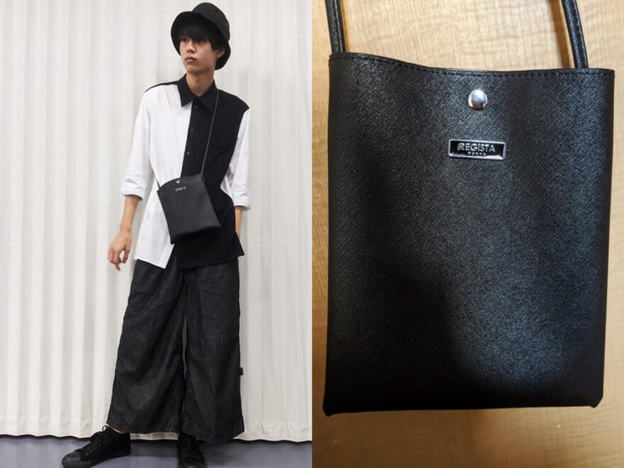 2600円でも質感あるバッグで上級モノトーンコーデ完成!【オレの安いモノ自慢】