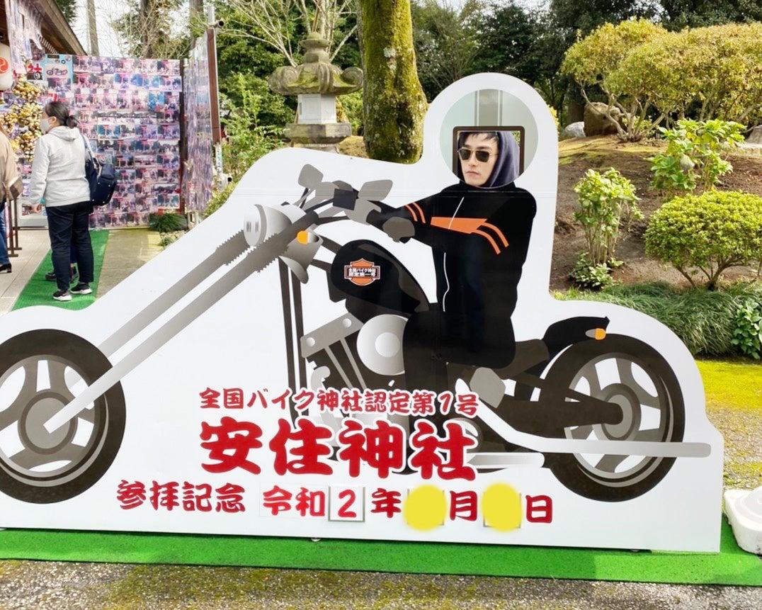 宇都宮「バイク神社」には、ライダーたちが大勢集まっていました!