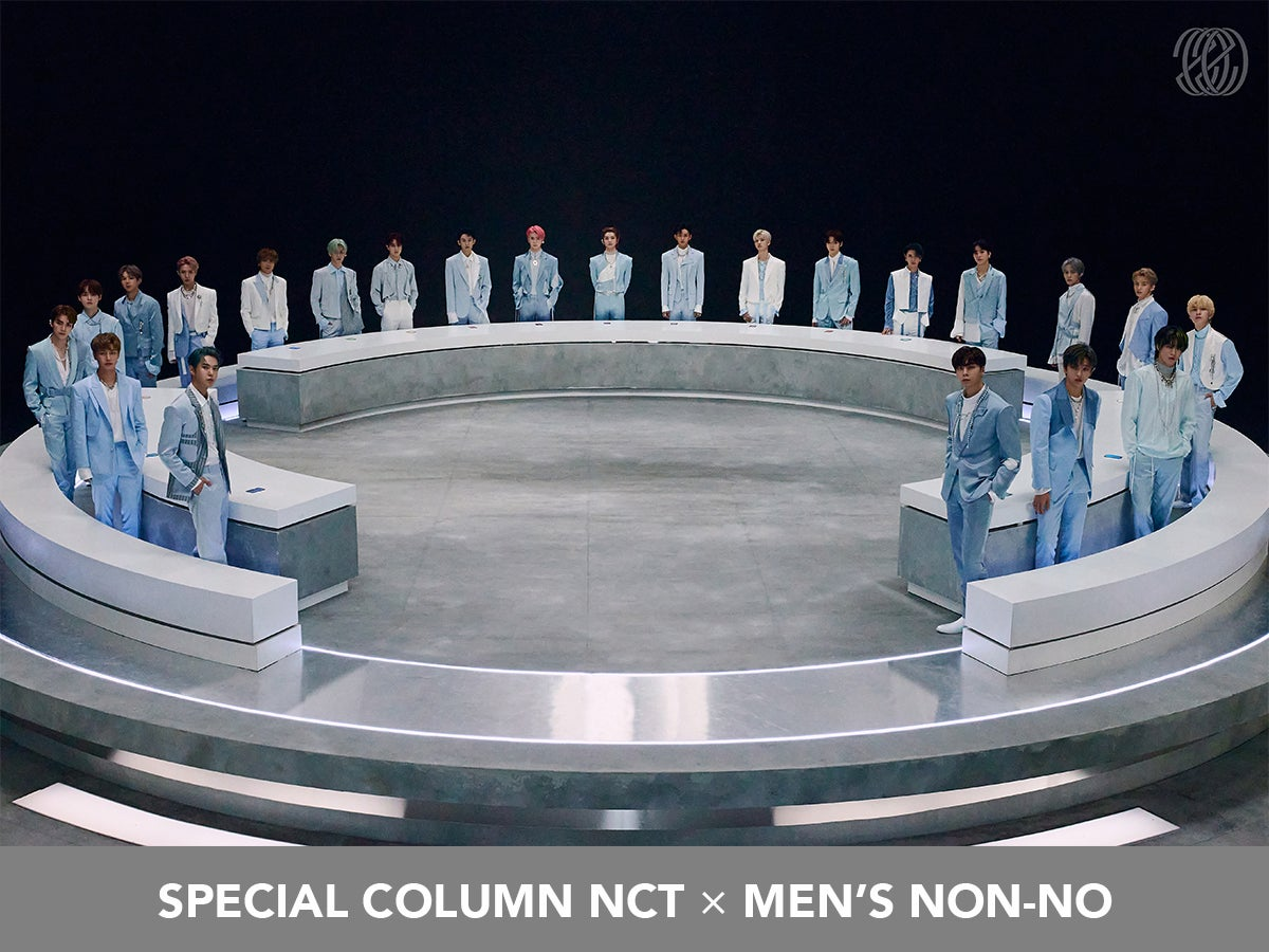This fall, that special unit with all the members of NCT that is causing a stir around the world, is back! MEN'S NON-NO is going public exclusively with a 23-member fall/winter fashion project