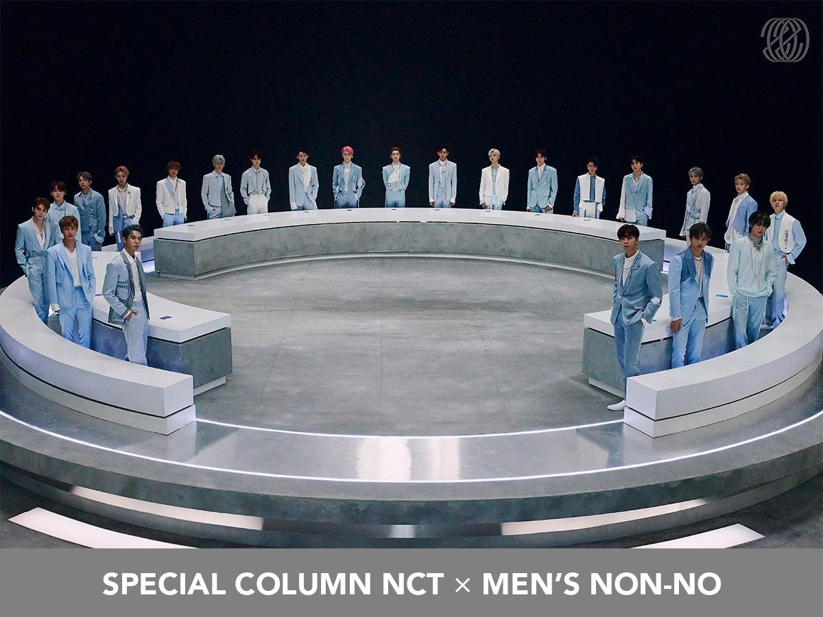 この秋世界中で話題沸騰、NCTの全メンバーが集結したスペシャルユニットがカムバック! メンバー23人の秋冬ファッション計画を、メンズノンノに独占公開