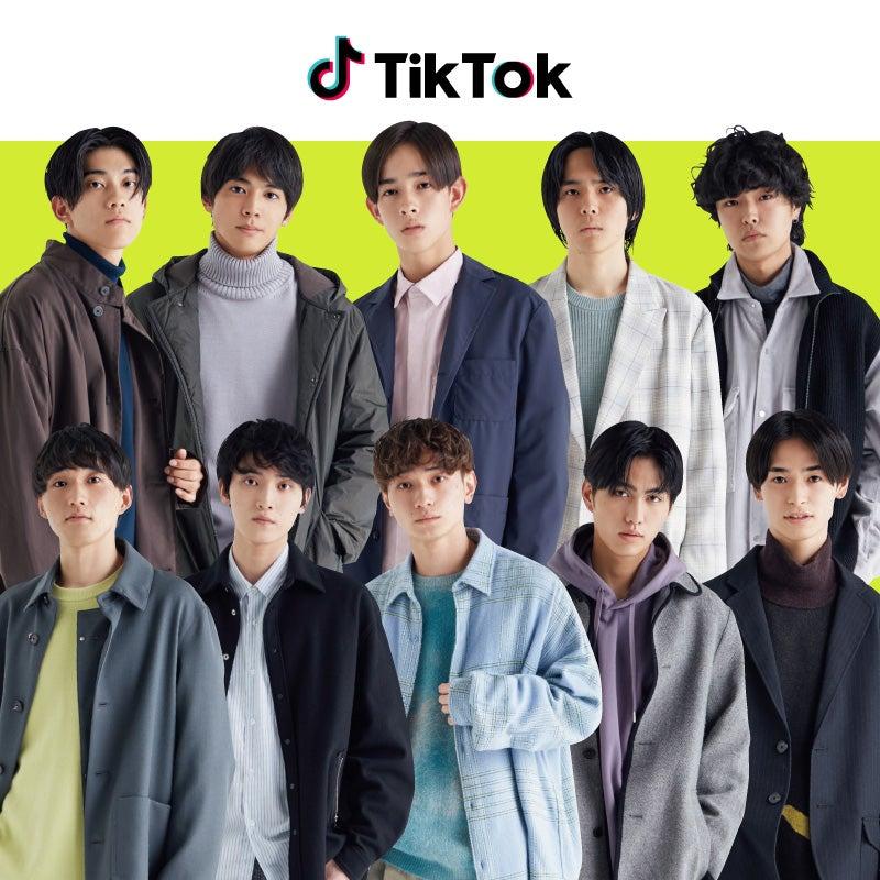 モデルオーディション「TikTok賞」ファイナリストの読者投票を受付中!