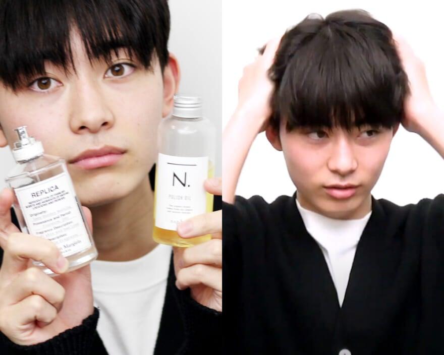 【動画あり】豊田裕大の愛用スタイリング剤&香水はコレ! 「シーンを問わずに使えます」