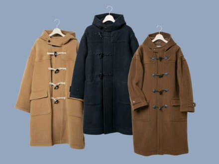 今年のダッフルは[上品]×[ストリート]に。ファッションプロが選ぶ3選