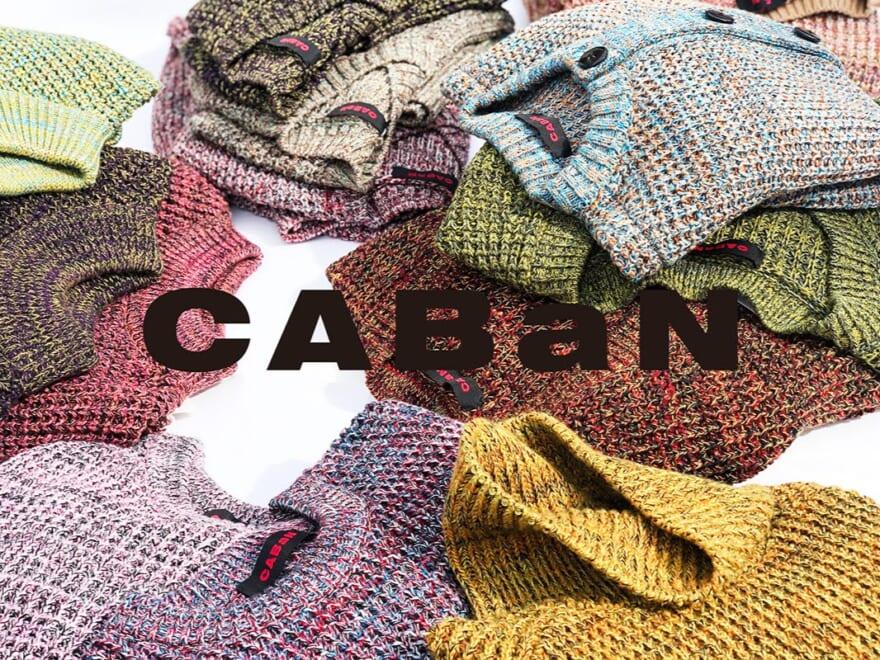 1枚だけでおしゃれ感!CABaNの上品ニット全17色のおすすめは?