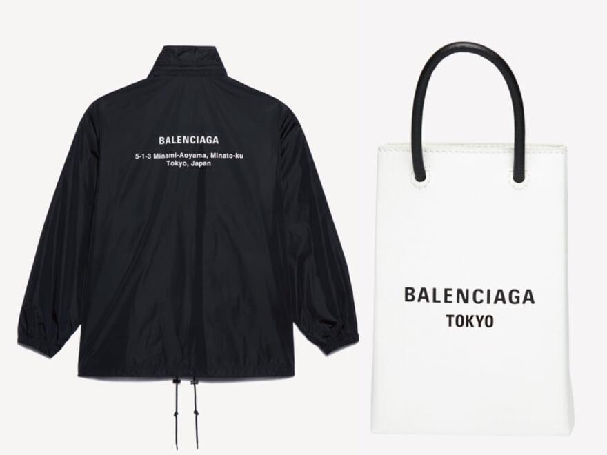 バレンシアガ 青山が拡張リオープン!限定バッグ&ジャケットを見逃すな