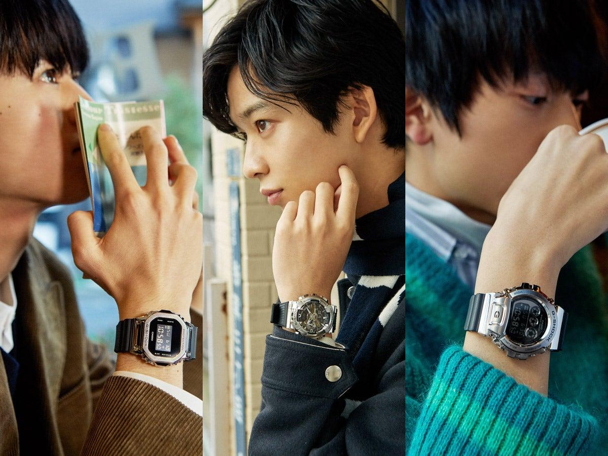 鈴木 仁、鈴鹿央士、水沢林太郎。メタルフェイスの「G-SHOCK」が映える、冬のきれいめコーデの作りかた