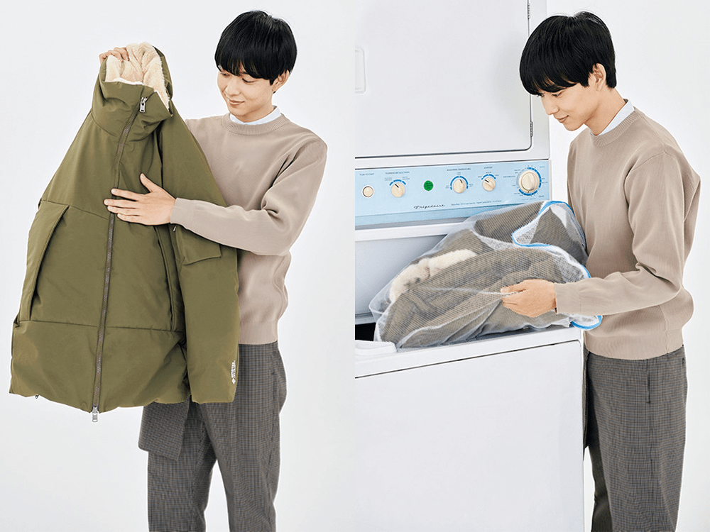 【ダウン洗濯の基本】自分でできるアウター洗濯。実際にやってみた!